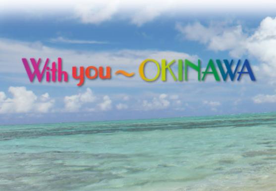 WithYou OKINAWA